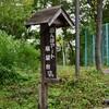 小野川温泉の田んぼアート