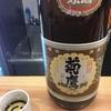 菊鷹、山廃本醸造原酒&梅乃宿24BY、生酛純米奈良流五段仕込みの味。