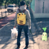ポケモンGOで街を綺麗に!EXレイドはゴミ拾い日和☆【ポケモンGO】