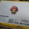 ゲームボーイアドバンスSP購入! スーパーファミコン外装にバッテリー増量、バックライトのカスタマイズ!