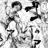 【厳選】戦闘・バトルシーンがカッコイイ!人気おすすめ漫画9選!漫画を安く読む方法も【2019年9月】