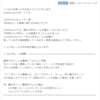 【Getmoney】ポイント有効期限改善 3月末日ルール撤廃