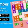 『PutNumber』がApp Storeで10万ダウンロード達成!