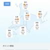 釧路の最高気温20℃なんだけどwwwwwwww