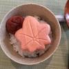 麻布十番『花一会』椀もなかのお茶漬け、雑炊。寒い日の朝食に最適。贈り物にもおすすめ!