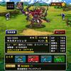 サンダガ剣。DQMSL「ギルガメッシュ☆4」を作成!特技の構成とスキルの種振り、装備、使い道を考えました