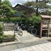 ひがし茶屋街に自転車で行ったものの駐輪場がわかりにくくて迷った話【金沢観光】