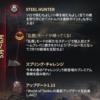 【WOT】アップデート1.12.1が間もなく実装! 固定砲塔戦車のあのストレスが軽減!? 新兵