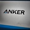 ANKER パワーポートソーラー(21W )(災害時の味方)