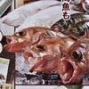 画像 撮影演出 鮮魚イメージ ヤオコーOPEN 7月21日号