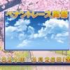 新阪神編 part18 【2021年 前半戦】