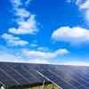 メリットよりもデメリットが大きい?私が太陽光発電システムを採用しなかった理由!