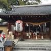 今年は戌年!伊奴神社(愛知県名古屋市)に行ってきました!