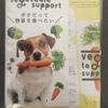 犬も高齢化が進むと、生活習慣病や心臓病、関節の病気、腫瘍を発症?