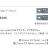 Xperia Z4/A4シリーズのCM曲が公式サイトで配布されていた。