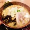 白樺山荘(横浜ハンマーヘッド店)では王道の札幌味噌ラーメンが食べられる!