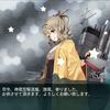 227日目 -E-2丙-