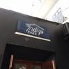 【ビエンチャン】ラオス屈指のおしゃれカフェ、インディゴでサードウェーブ・コーヒーを楽しむ