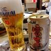Asahi 富士山