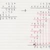 ARC084 D : Small Multiple 解説(お気持ちだけ)