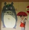 No:084【千葉県】トトロの待つ秘境駅!!降りしきる雨の中、アイツに会いに出かけよう!