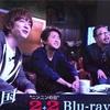 みんなのえいが〜忍びの国 BD&DVD〜