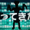 【ネタバレしかない】NHK Eテレ 香川照之の「昆虫すごいぜ!」の挿入歌が懐メロすぎて昆虫どころではなかった件