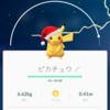 ポケモンGO クリスマスバージョンの「サンタピカチュウ」