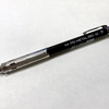 ぺんてるの新しい製図用シャープペンシル PG -METAL 350 本格性能でお手頃価格!