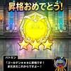 level.446【雑談】あれこれ