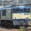 おかえり EF64-1038