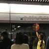 地下鉄が一番キレイで快適な国はどこ?