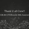「現状でのライブ配信敢行。UVERworldの結成20周年配信ライブ視聴の感想」