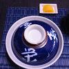 今日のお昼は栄寿亭のかつ丼(A丼)(テイクアウト)