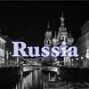 新興国投資戦略 〜BRICs〜ロシア