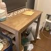 キッチンの作業台が来たーーーー!!!