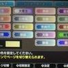 MHXX 超特殊 全クリア コツ 全モンスター 赤冠 モンハン ダブルクロス