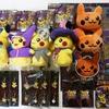 【購入】Halloween Parade 2015 (2015年9月5日(土)発売)