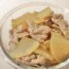 ホットクックでピリ辛豚バラ大根の煮物を作ろう!唐辛子パワーで減塩。