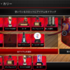 🏀NBA LIVE MOBILE 受賞者イベント ステフィンカリーGET