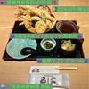 🚩外食日記(691)    宮崎ランチ  🆕 「青島海鮮料理 魚益」より、【MEGAエッ!エビ!大海老丼】【濃厚ソフトクリーム】‼️