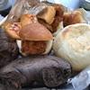 熱海市中央町 マックスバリュ熱海店の「パン工場 マックスバリュ熱海店」でパン