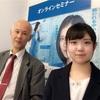 働き方改革と企業の対応について|NTT東日本オンラインセミナー