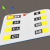 バーチャルキャスト+VCIで色のアニメーションを行う