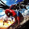 「スパイダーマン ホーム・カミング」(2017)ちょっぴりナードで相当ギークな能天気なスパイダーマンは魅力的だった。