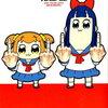 『ポプテピピック』の売上一覧、アニメBD・DVD