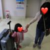 妊娠7ヶ月で海外旅行へ
