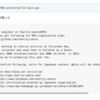 GitHub organizationの無制限無料プランのためのGitHub For Nonprofitsの申請方法