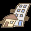 大地震!・・・即、命が危険にさらされる「旧耐震」賃貸物件は、まだ市場に大量に存在しています
