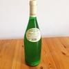 フェーダーヴァイサー|ドイツで秋にしか飲めない期間限定ワイン(甘くて美味しいよ!)